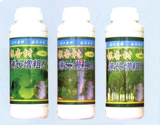 促进银杏树快速生长的速长增粗剂